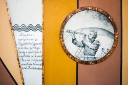 роспиь стен Владивосток