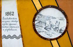 подпорная стена Владивосток