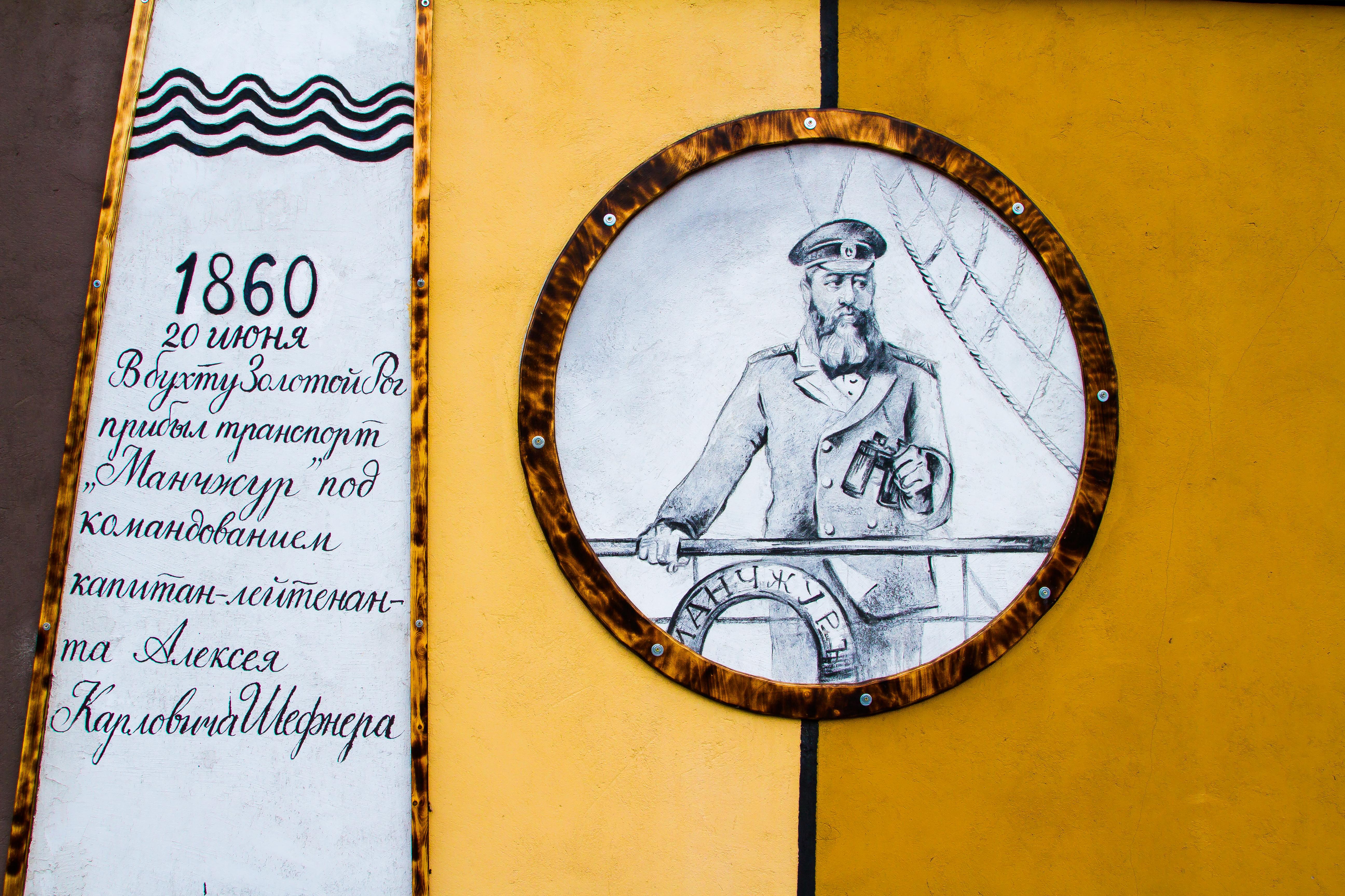 художественное оформление Владивост8