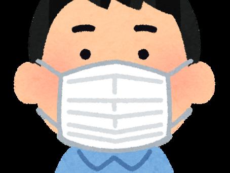 新型コロナウイルス対応について