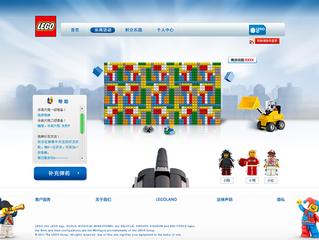 Showcase@ Lego
