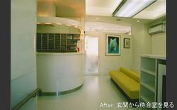 ydc-a011.jpg