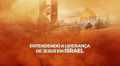 tb_-_israel_(pg_de_v).jpg
