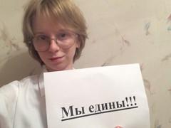 Алексеева Александра.jpg
