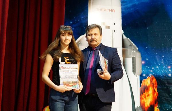 23 На конкурсе Мы - дети космоса.jpg