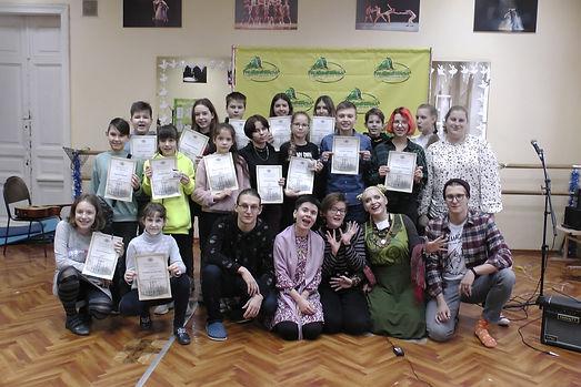 08 «Зеленый поезд» итог конкурса авторской песни «Паровозик».jpg