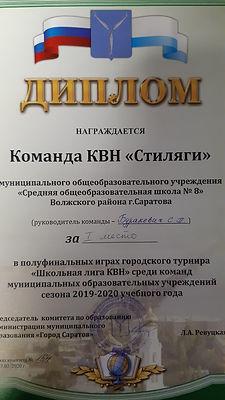 20201128_102348.jpg