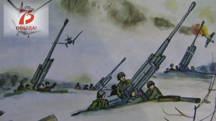 Рисуем войну
