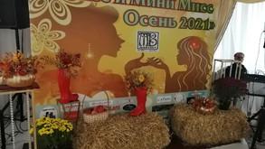 Воспитанница театра моды «Феникс» получила титул конкурса «Мисс и Мини Мисс Осень 2021»