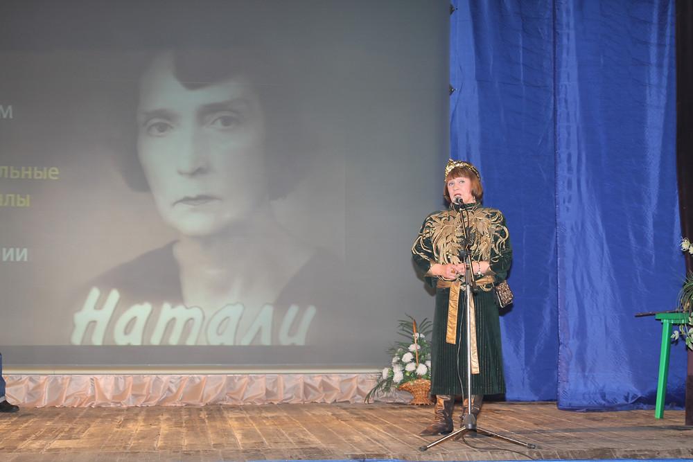 Г.И. Яцкина
