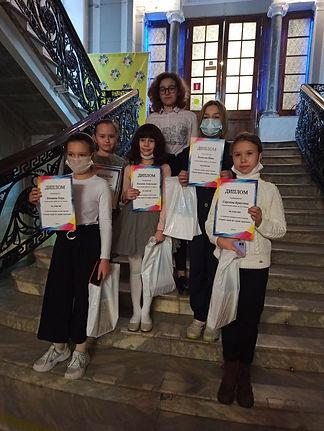 05 Победители  конкурса Охрана труда на страже здоровья.jpg