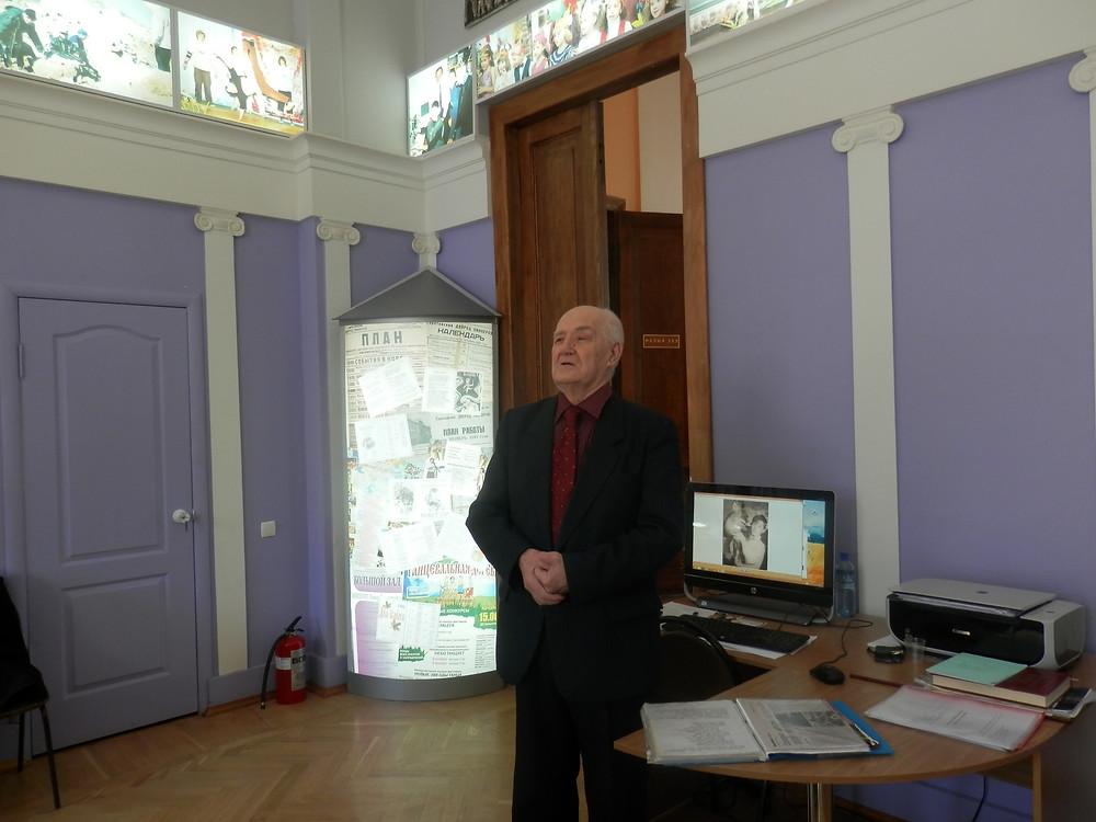 В.В. Юрлов в музее истории ДТДиМ. 2014 г.