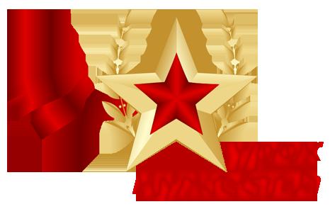 urok_muzhestva-1.png