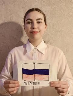 Бычкова Юля.jpg