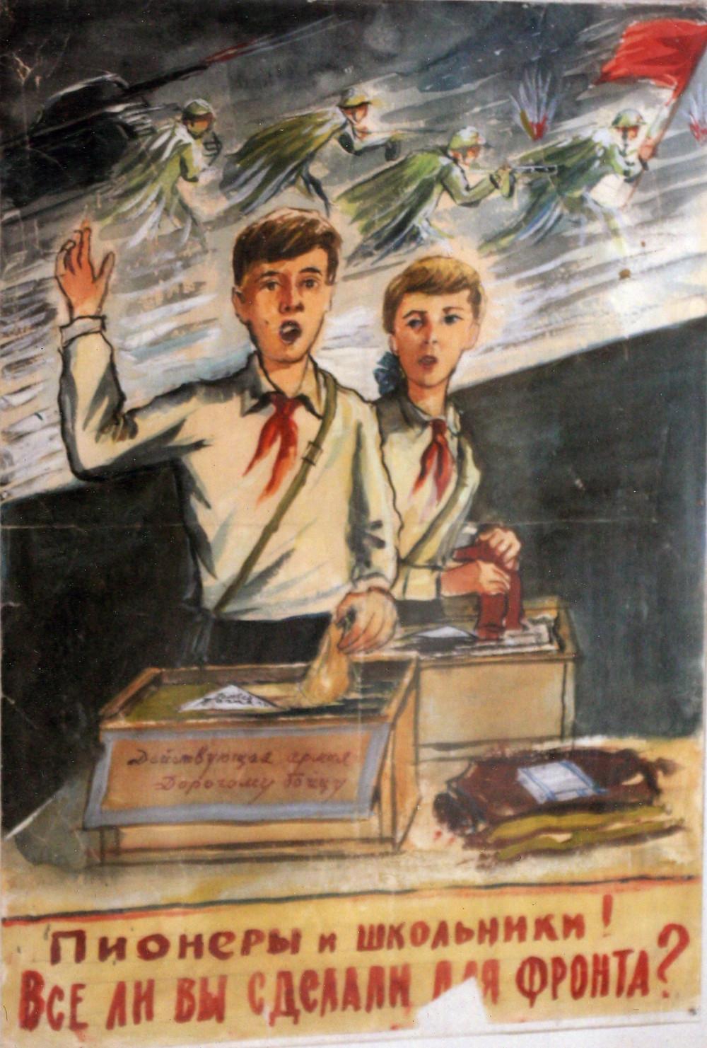 Плакат Юры Динеса