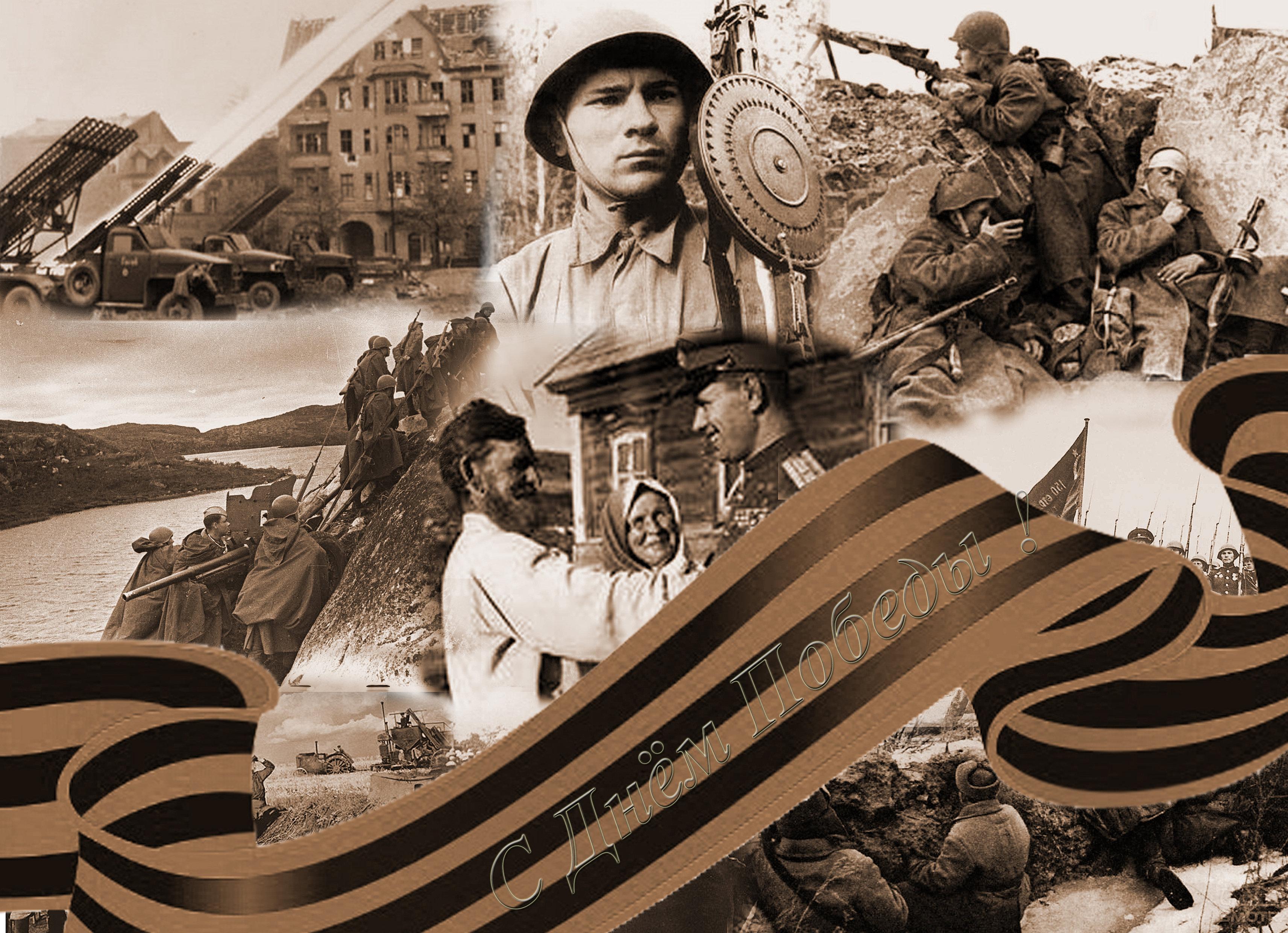 Коллаж из старых открыток 9 мая