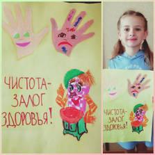 Савченко Милослава 6 лет (2).jpg