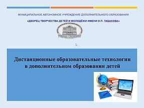 Скриншот 24-04-2020 101152.png
