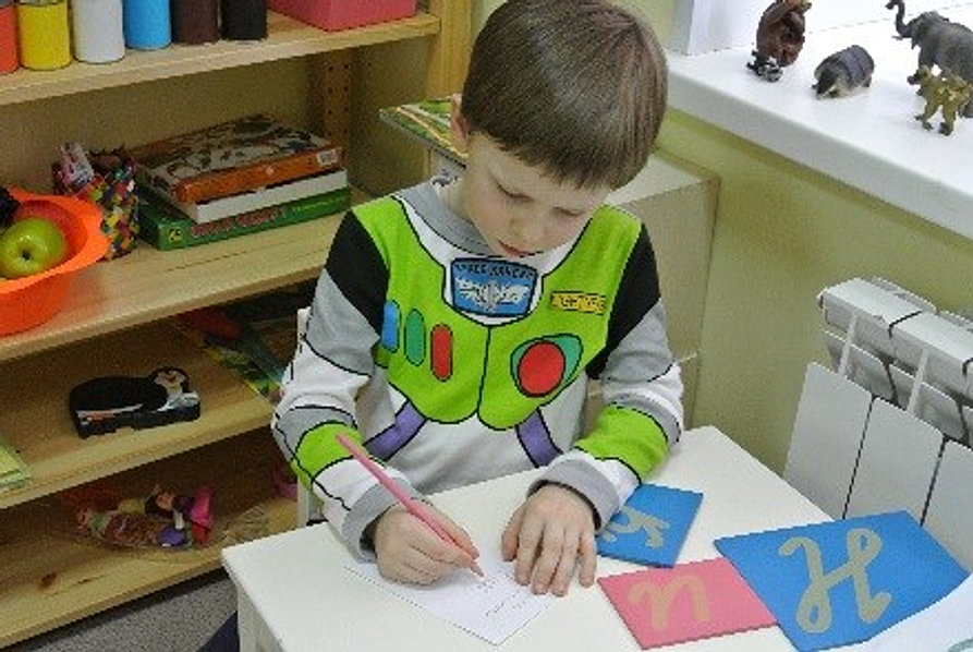 polarization of attention montessori The art & business of making games r nactivities that lead to flow or similarly polarization of attention an older concept coined by montessori are often.