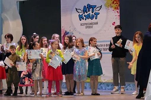 Учащиеся объединения Art Bit на фестивал