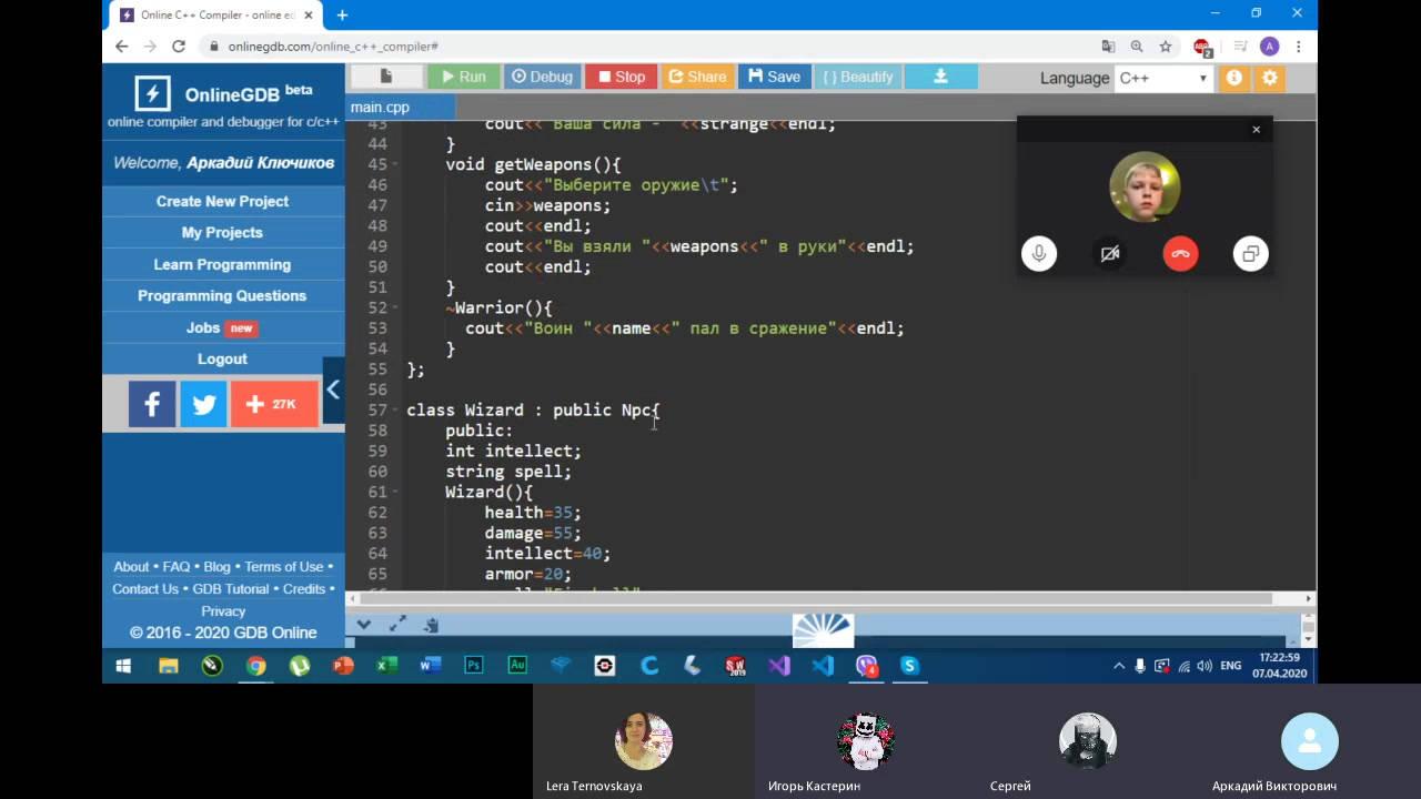 программирование классов с++. Трансляция
