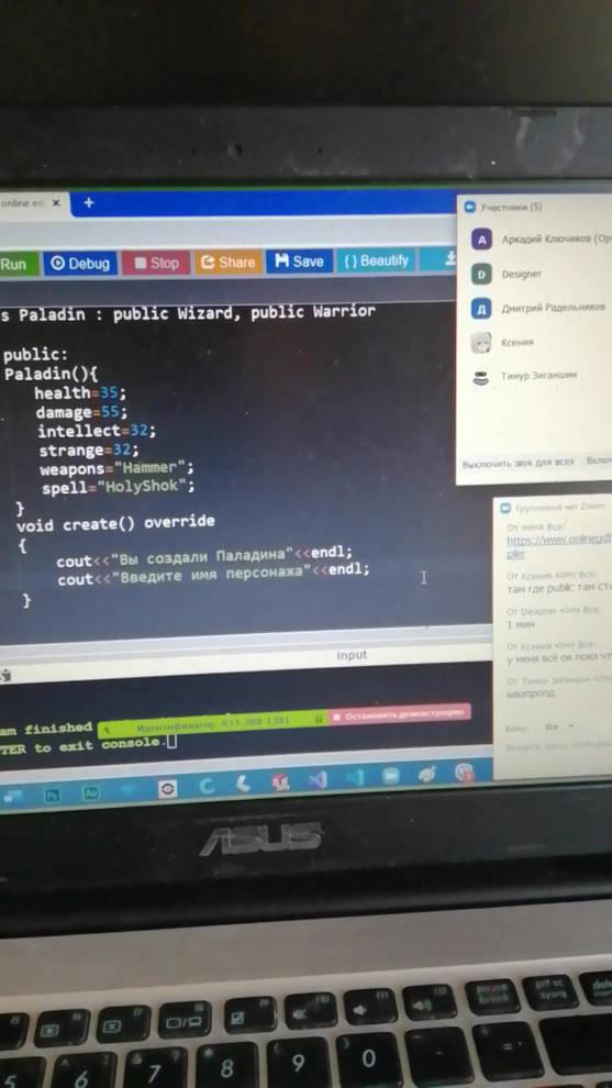 программирование. зум. приветствие.mp4