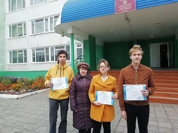 Лауреаты объединения Школа экскурсоводов