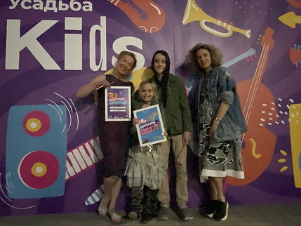 30 Дорога к солнцу победители Джаз-фестиваля.jpg