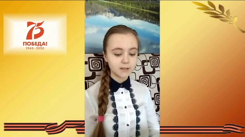 Никишина Л.С..avi