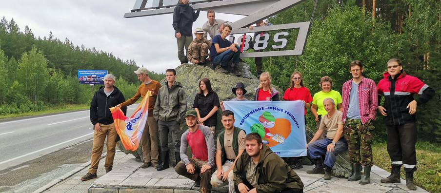 Юные геологи ДТДиМ вернулись из путешествия по Южному Уралу