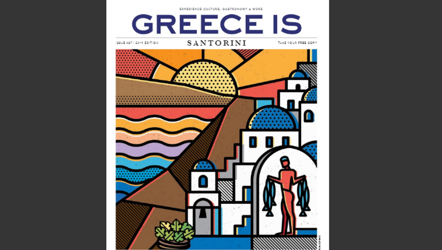 greeceis2019.png