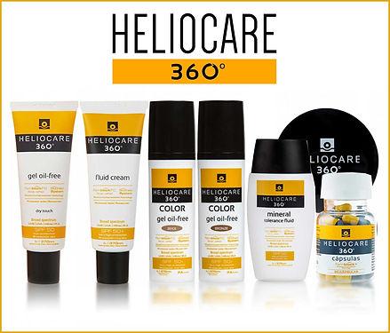 heliocare-spf-blog.jpg