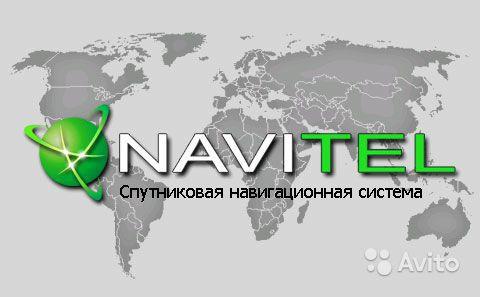карта для навител 2016 скачать бесплатно россия - фото 10