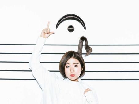 杏沙子の1stシングルリリース直前に1stアルバム『フェルマータ』を聴き直した