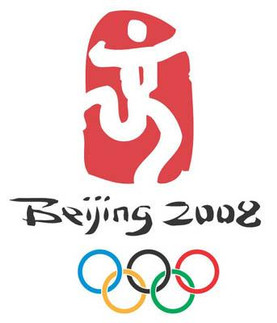 olympics-2008.jpg