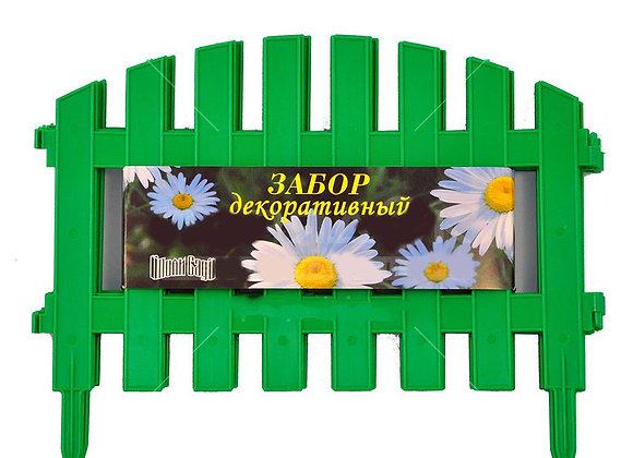 Декоративный заборчик, зеленый