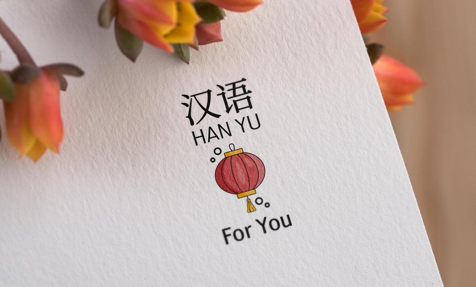 עיצוב לוגו ומיתוג עסק עבור גילי מרון לוין, מומחית לתרבות ולשפה הסינית