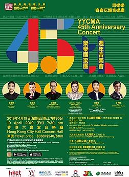 419_leaflet-01(s).webp