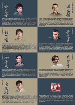 831_leaflet-02.jpg
