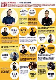 105_leaflet-02.jpg