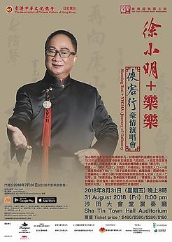 831_leaflet-01.webp