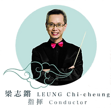 625_poster-01_DrLeung_edited.png
