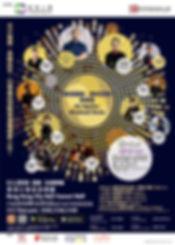 105_leaflet-01.jpg