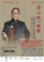 831_leaflet-01.jpg
