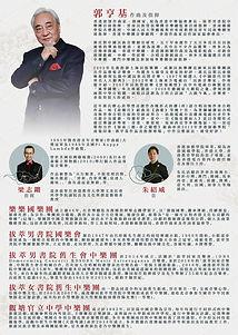 625_leaflet-02(web).jpg