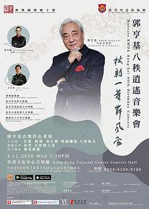 625_leaflet-01(web).jpg