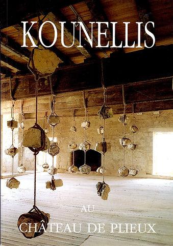 Renaud Camus k. dans le château enfin in