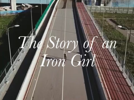The story of an iron girl