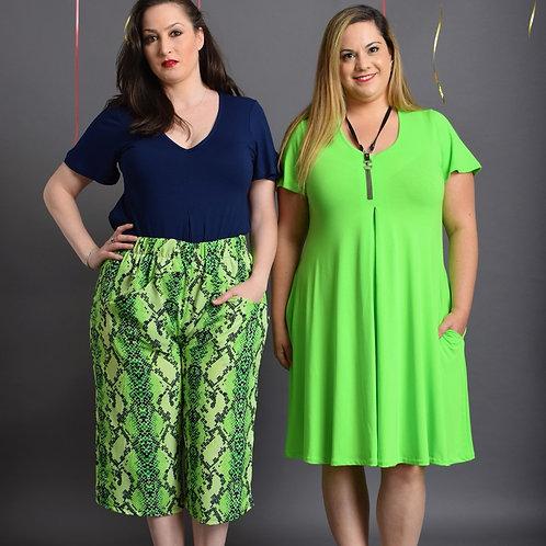 מכנסי חלום ירוק בהיר