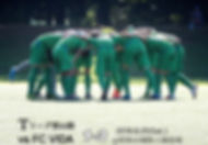 Tリーグ第10節 FC VIDA戦.jpg